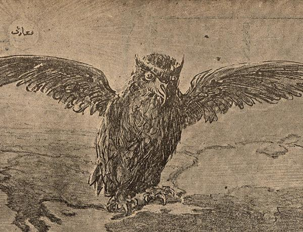 "Esad Arseven, Celal and Cimcoz, Selah, ""The Owl of Ignorance."" 1908."