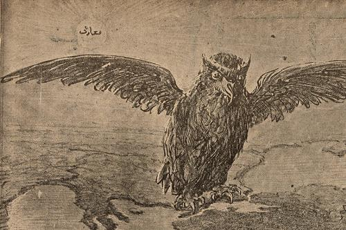 """Esad Arseven, Celal and Cimcoz, Selah, """"The Owl of Ignorance."""" 1908."""