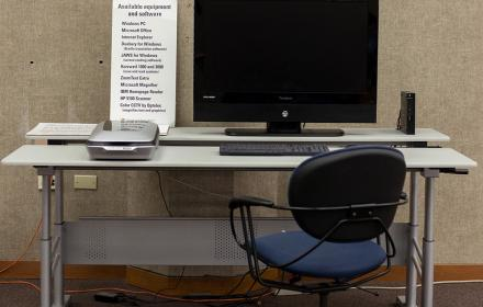 Assistive Technology Workstation